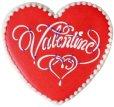 画像2: Mサイズ/ステンシルセット Valentineデザインハート 3種類 (2)