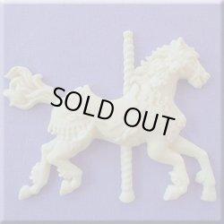 画像1: オーストリア製/シュガークラフトシリコン抜き型 木馬(Carousel Horse)
